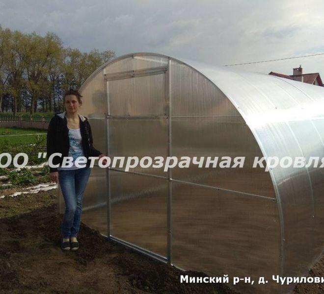minskii-r-n-d_-churilovichi_jpg