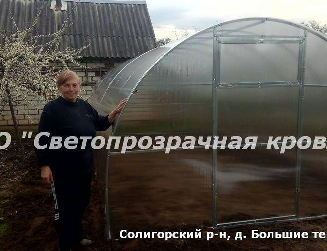 soligorskii-r-n-d_-bolshie-terushki_jpg