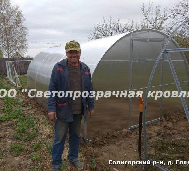 soligorskii-r-n-d_-glyadki_jpg