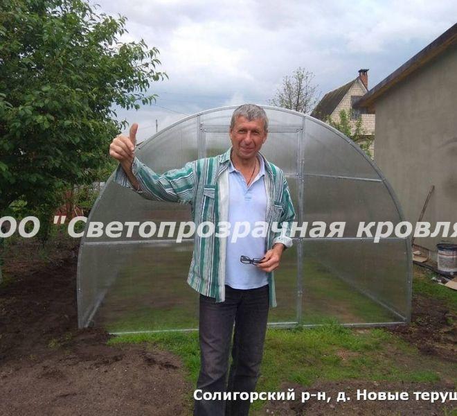 soligorskii-r-n-d_-novye-terushki_jpg
