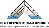 ООО «Светопрозрачная кровля» г. Гродно
